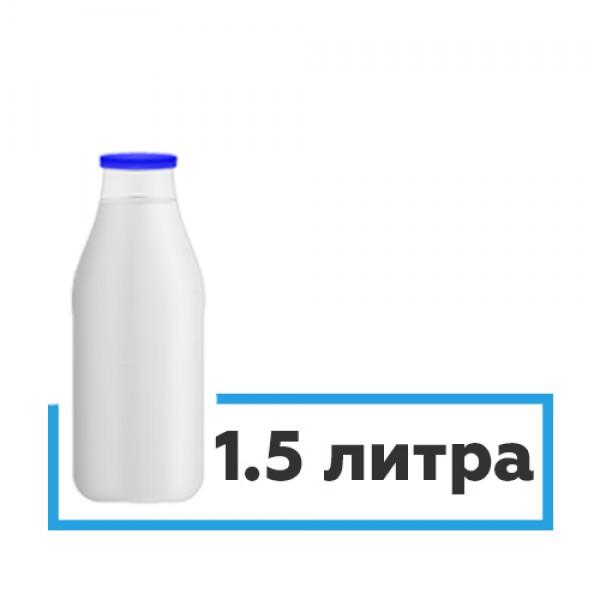 ПЭТ - бутылка для молока 1,5 литра