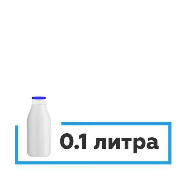 ПЭТ - бутылка для молока 0,1 литр