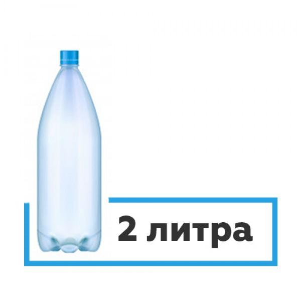 ПЭТ - бутылка 2 литра