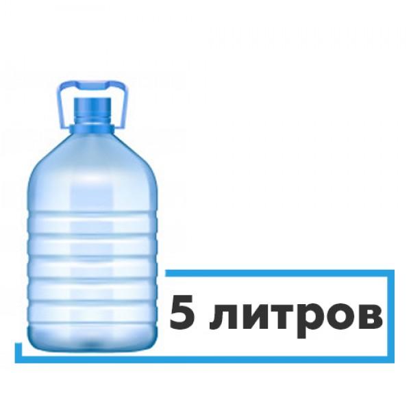 ПЭТ - бутылка 5 литров