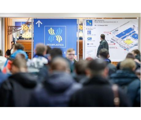Международная специализированная выставка пластмасс и каучуков
